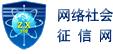 中国重拳打击违法专利代理,8月底前查处一批典型案例