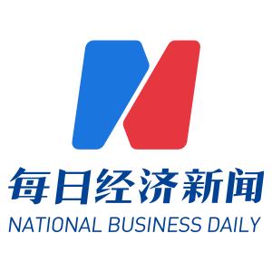 5分pk10app_官方邀请码_计划|日经济新闻