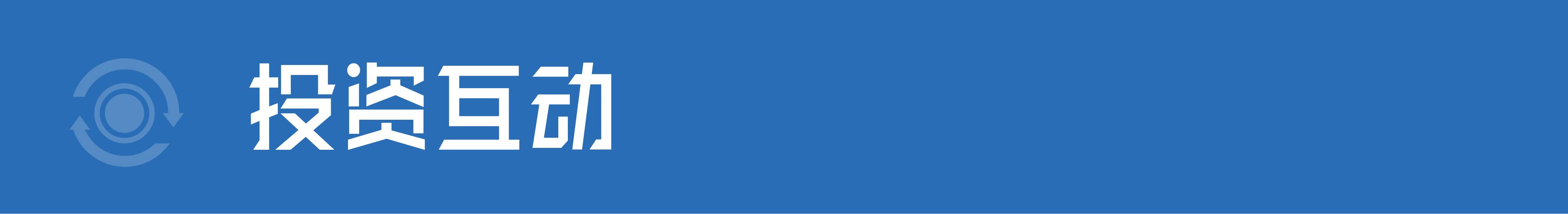 天游平台注册地址早财经丨李克强:维护产业链供应链稳定,保证能源电力供应;事关个人征信,央行发布重磅新规;工信部拟规定核心数据不得出境