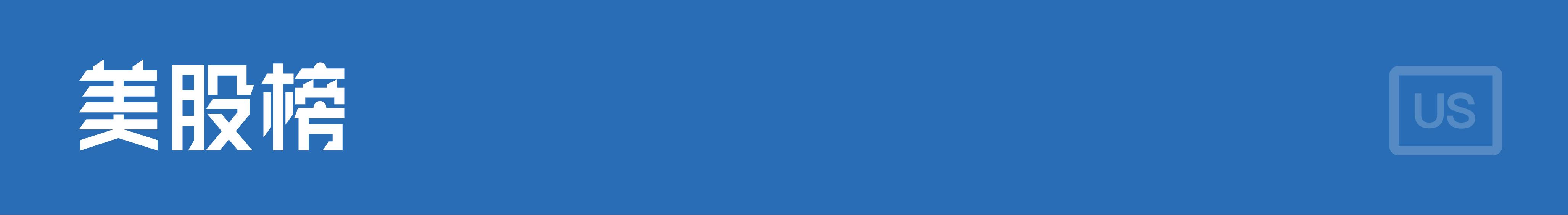 天游平台注册地址早财经丨国庆档新片总票房破10亿;美股全线上涨,默沙东称新冠新药可将住院和死亡风险减半;蜜雪冰城A股IPO已辅导备案